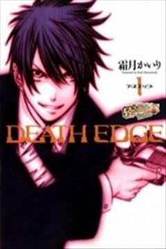 DEATH-EDGE