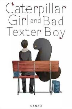交流障碍男子与芋虫少女漫画