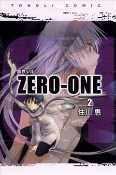 ZERO ONE~异界少年~