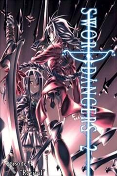 Fate Sword Dancers2